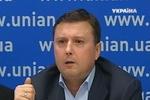 В Украине хотят провести еще один всеукраинский референдум