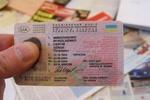 Стало известно, когда украинским водителям выдадут права с чипами