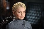 Тимошенко уже предвкушает свое освобождение