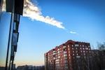 Под Челябинском нашли осколок метеорита весом почти 600 кг