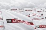 """""""Батьківщина"""" утвердила кандидатов от оппозиции на довыборах в Раду"""