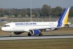 В Украине обанкротилась еще одна авиакомпания