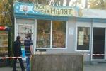 """В Киеве в киоске """"Все для малышей"""" продают сигареты и пиво"""