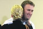 Навальный отделался условным сроком