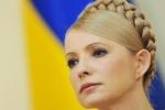 Частичное помилование для Тимошенко: штраф и лишение президентства