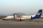В авиакатастрофе в Лаосе погибли граждане 11 стран