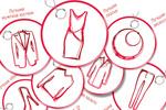 Украинки сразятся за дизайнерское платье