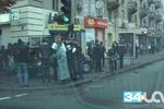 В центре Днепропетровска иномарка вылетела на тротуар и сбила троих пешеходов