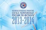 Дюжина футбольных матчей в России попала под подозрение ФИФА