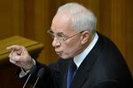 Азаров анонсировал перезагрузку отношений с Россией