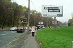 В Киеве на Подольском спуске час стояли троллейбусы