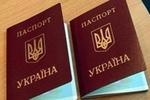 МИД предупредил, что украинцев с продленными загранпаспортами не пустят в ЕС
