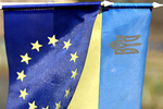 После ассоциации с ЕС в Украине грядут масштабные реформы - Арбузов