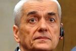 Онищенко в Киеве блистал остроумием и придирался к журналистам