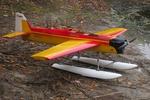 На Харьковщине браконьеров отслеживает беспилотный самолет с камерой ночного видения