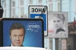 Верховная Рада отправлять Тимошенко за границу не собирается