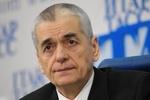 В Киеве скандальный Онищенко плотно пообедал на 1,5 тысячи