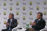Будущее Украины: о чем говорят на инвестиционном саммите в Донецке