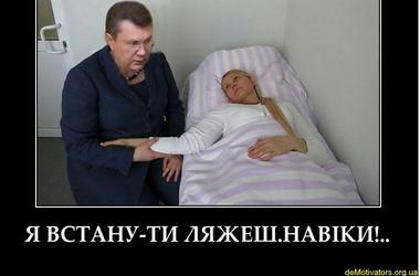 К больнице, где находится Тимошенко, прибыли конвойные автомобили - Цензор.НЕТ 2504