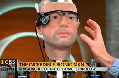 Представили первого в мире биоробота