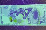 Олимпийские банкноты в России появятся в обращении с ноября