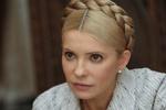 Три страны ЕС не подпишут Соглашение об ассоциации с Украиной без решения вопроса Тимошенко