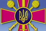Спецслужба зачищает Генштаб ВСУ от засилья российской агентуры - нардеп