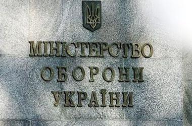 <p><span>В Генштабе прошли обыски. Фото:novoteka.ru</span></p>
