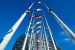 ЕС намерен создать Европрокуратуру