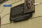 Харьковская милиция не нашла виновных в разрушении доски Шевелеву