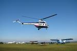 Экипажи из Украины и России соревнуются в мастерстве управления вертолетами