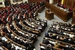 """Азаров и Захарченко не явились на """"допрос"""" к депутатам"""