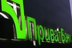 В российской «дочке» ПриватБанка провели обыски по делу на 15 миллионов рублей