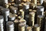 Евро начал отступление на межбанке