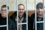 Украинцам, осужденным за убийство женщины, суд скостил срок