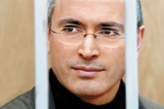 Ходорковский отпраздновал 10-летний юбилей в тюрьме