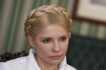 Ради евроинтеграции Тимошенко готова принять все предложения Кокса- Квасьневского