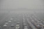 Киев полностью погрузился в туман