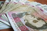 Украинский банк отчитался, сколько заработал
