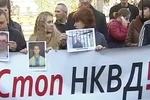 """Как """"Свобода"""" штурмом пыталась взять здание МВД"""