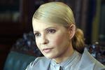 Тимошенко могут помиловать 17-18 ноября – тетя экс-премьера
