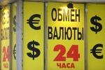 В Одессе перестали работать пункты обмена валюты