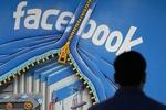Вокруг Facebook разгорается шпионский скандал