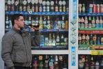 В Киеве хотят запретить алкоголь и табак
