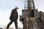 Украина без конкурса одобрила соглашение с Eni и EDF по добыче газа и нефти