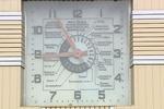 В Донецке остановились самые старые часы