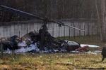 Названы возможные причины падения боевого вертолета в Москве