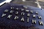 Янукович уволил первого замглавы СБУ