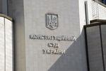 Главный свидетель в деле Луценко получил высокую должность