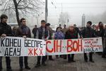 """Сотни запорожцев с депутатами требуют отставки высокопоставленных """"друзей Анисима"""""""